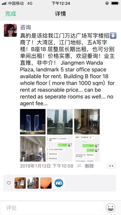 Office Space in Shanghai Baoshan